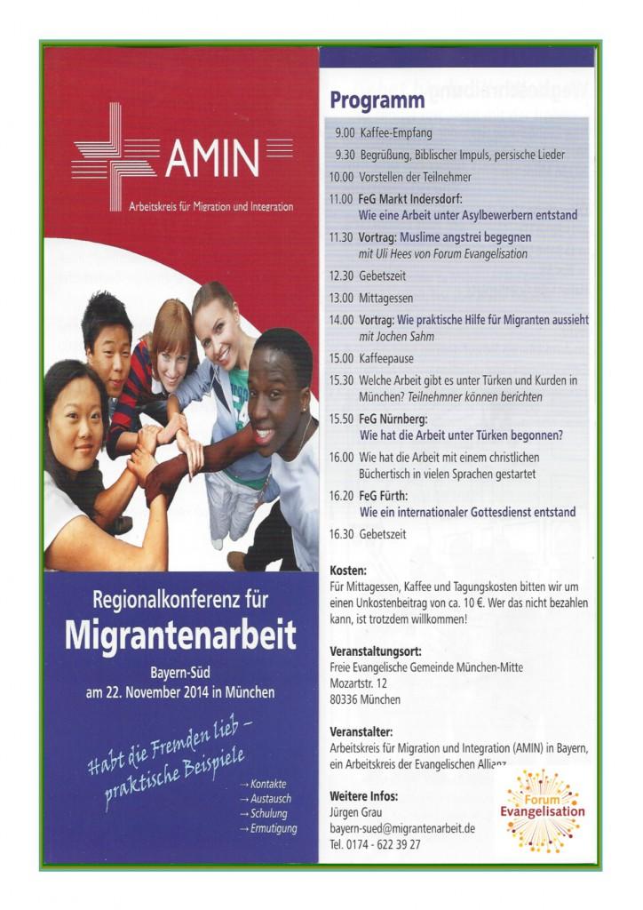 AMIN_2014