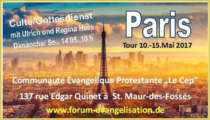 ParisFEHomepage1